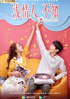 image of drama Love is Deep (2019) [CDRAMA]